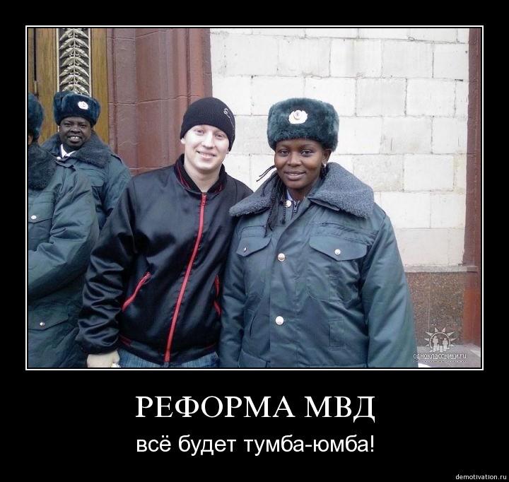 Сборник демотиваторов www.shotweb.ru Когалым