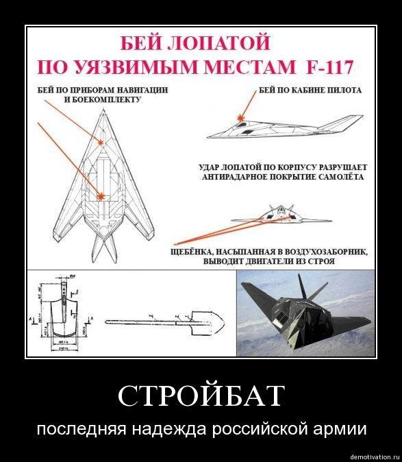 Сборник демотиваторов Шотен Когалым